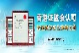 香港坚固招商环球总部高条件招商