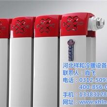 河北祥和铜铝复合散热器质量有保障价格优惠图片