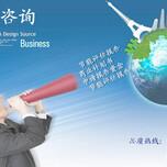 河南舜翰策划研究中心节能评估报告产业综合体权威高图片