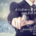 河南舜翰策划研究中心节能评估报告产业综合体甲级资质图片