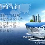 河南舜翰策划研究中心节能评估报告产业综合体专业快速图片