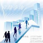 河南舜翰策划研究中心节能评估报告产业综合体性价比最高图片