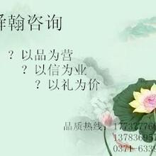 信阳舜翰策划研究资金申请报告养老业哪家专业