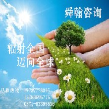 安阳舜翰策划研究商业计划书养老院权威高图片