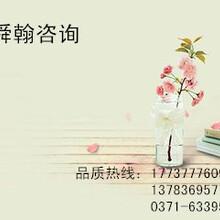 信阳舜翰策划研究资金申请报告养老业质量保证图片