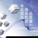 焦作舜翰策划研究院项目建议书产业综合体优质服务图片