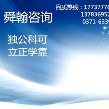 信阳舜翰策划研究资金申请报告养老业优质服务图片