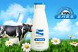 银川金凤区北方牛奶配送订购电话新鲜致达