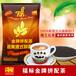金牌拼配茶斯里兰卡茶叶港式奶茶茶粉100g斯里兰卡进口锡兰红茶