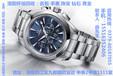 洛阳怀信回收雅典手表