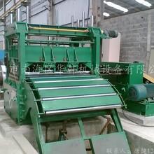 厂家供应1400全自动剪切机/剪板机送料机/全自动横切机/纵剪机