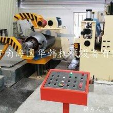 厂家供应1500全自动分条机硅钢片全自动分条机硅钢片全自动分条机厂家图片