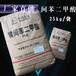 供應貴州貴陽醇酸樹脂用韓國樂天間苯二甲酸PIA