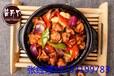 瓦香鸡米饭加盟特色米饭做法独特出餐快做法简单