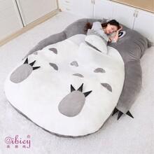 动漫龙猫床懒人沙发榻榻米毛绒可折叠床垫儿童卡通床褥塌塌米