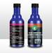 柴油燃燒室清潔劑碳王Carbonking汽車養護品直銷