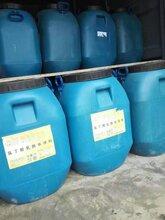 聚合物改性沥青PBL(I)胎体增强型水性防水涂料厂家图片