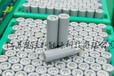 18650锂电芯