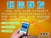 五秒通短信温湿度短信报警记录仪(主机)五云之光短信验证码