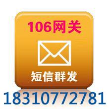 短信验证码平台哪个好就数五秒通短信