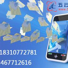 短信验证码,5秒到达,正规106短信通道,专业稳定短信网五秒通短信