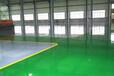 汉中哪有地坪漆厂家西安曙升
