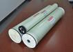 美國SUN品牌電泳漆超濾膜SEG-UF-8040電泳涂裝系統專用超濾膜
