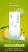 怎么代理韩自然水果酵素洁面泡泡?如何使用?