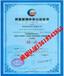 新疆ISO9000认证宁夏ISO9000认证甘肃ISO9000认证及ISO的原则及意义