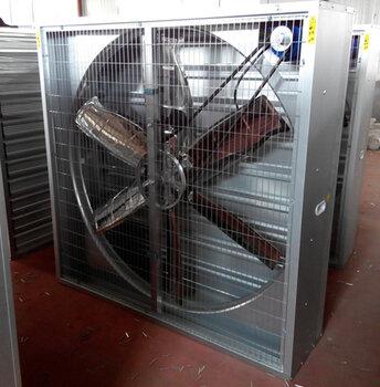 【温室风机哪家好_奥农苑机械优质的湿帘风机】-黄页88网