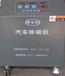 水燃料氢氧机