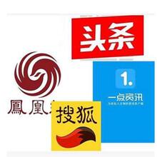 上海凤凰信用卡开户电话_凤凰信用卡广告投放