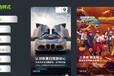 爱奇艺广告投放官方代理快速开户、视频广告快速投放