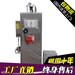 旭恩小型100KG燃油蒸汽发生器供应