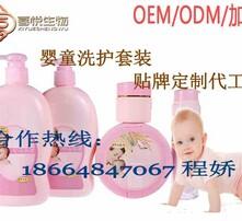 婴童洗护产品加工厂,婴童洗护套装OEM,婴童洗护产品代加工,洗护套装代加工图片