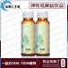 深圳实力加工生产基地,OEM弹性低聚肽饮品加工厂
