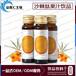 代加工沙棘肽果汁饮品贴牌OEM生产合作供应商