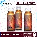 活性分子肽复合饮品OEM代加工厂,活性蛋白肽饮料贴牌