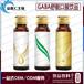 GABA舒眠口服饮品贴牌代工定制,美肌饮料委托定制OEM生产