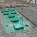 云南地埋式的污水处理设备