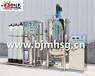 厂家专供、护发素生产设备、护发素加工设备