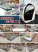 采蝶轩蛋糕店用的保鲜冷藏的柜子哪里可以定制
