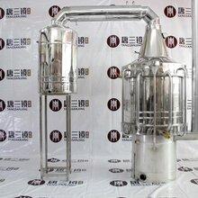 广西三花酒酿酒设备酿酒技术