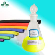 橡胶脱模剂7501_可降低60%生产成本的脱模剂图片