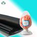 橡膠促進劑TMTD-80橡膠助劑脫模劑廠家硫化促進劑