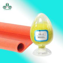 橡胶多功能抗返原硫化剂HA-8橡胶助剂促进剂图片