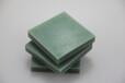 水绿色FR-4环氧树脂板绝缘板EPGC201环氧板绝缘板