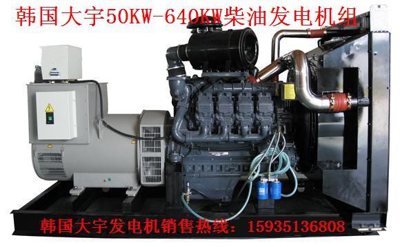 太原柴油发电机,太原柴油发电机组,太原玉柴发电机,太原玉柴发电机组