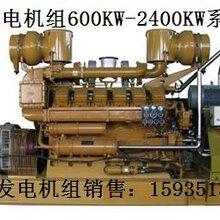 山西濟柴柴油發電機組,山西濟柴柴油發電機,太原濟柴發電機,太原濟柴發電機組