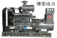 潍柴发电机价格表,潍柴发电机组厂家,潍柴发电机组配件,潍柴柴油发电机组